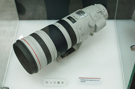 Canon EF200-400mm F4L IS USM
