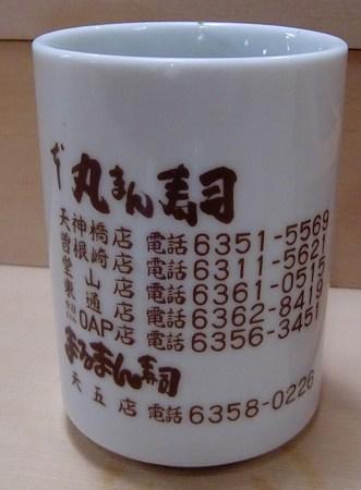 CIMG9140