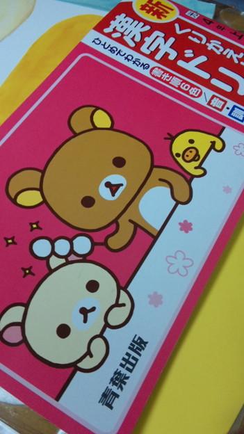 漢字 4年生の漢字 一覧 : ... 今の小学生の漢字ドリルがリ