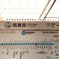 Photos: 西葛西駅 Nishi-kasai Sta.