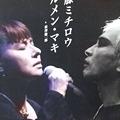 Photos: コレは行かねばっ!!!!!!! あの曲やるかな?