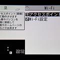 Photos: docomo N-08B アクセスポイントモード:04