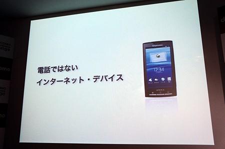 docomo Smartphone : 10