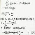 Photos: 数式の羅列…。