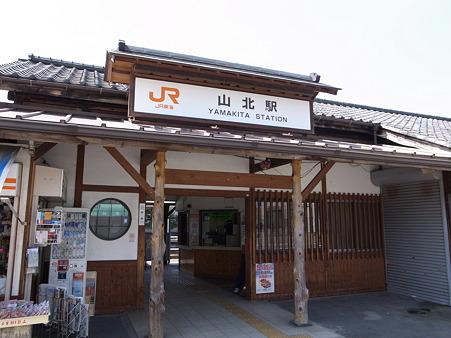 R0020632