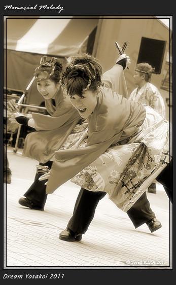 写真: みちのくYOSAKOI大漁連_02 - 第10回ドリーム夜さ来い祭り