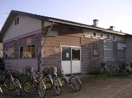 東釧路駅11