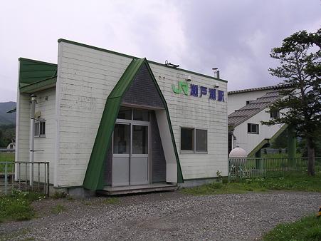 瀬戸瀬駅3