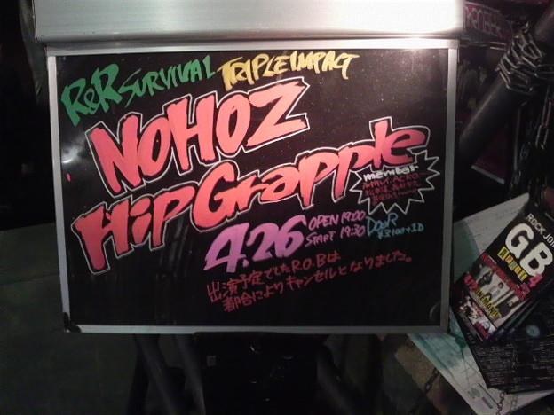 20110426 GB NOHOZ