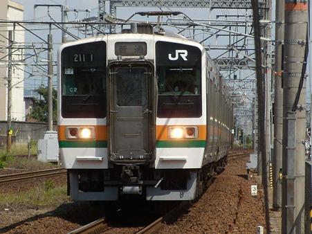 DSCN3619