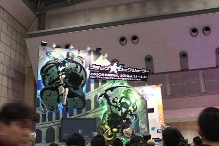2010.03.28 東京国際アニメフェア(6/16)