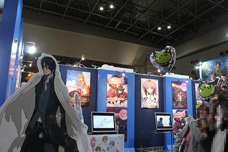 2010.03.28 東京国際アニメフェア(10/16)