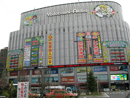 2010.03.28 ヨドバシAkiba