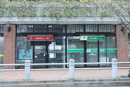 2010.04.11 田園調布 銀行 ATM