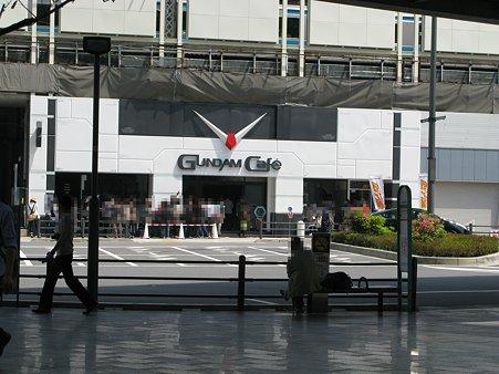 2010.05.05 ガンダムカフェ