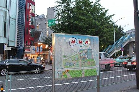 2010.06.07 NHK 看板