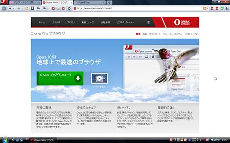 Opera10.53:スクロールバーなし