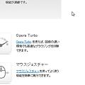 写真: UserJS:iphone-like-scrollbar_js(拡大)