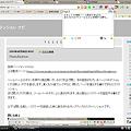 Chromeエクステンション:pop Notepad