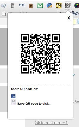 Chromeエクステンション:QR-Code Tag Extension(拡大)2
