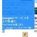 Chromeエクステンション:Copy Without Formatting(拡大)