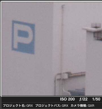 スクリーンショット(2010-04-27 19.08.34)