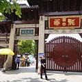 Photos: 龍華寺入り口