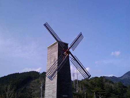 徳島 木沢 展望台3