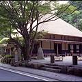 New甘酒茶屋