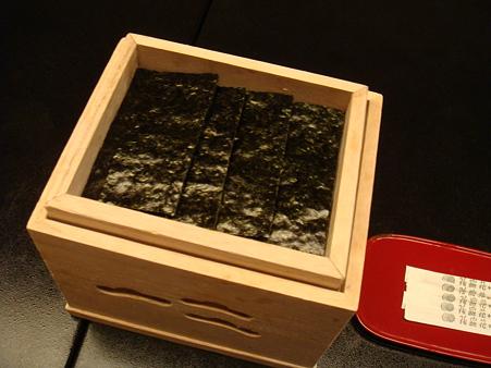海苔の箱@強羅花壇