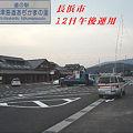 写真: 道の駅写真12