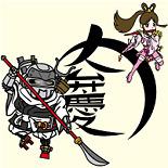 uchi-benkei