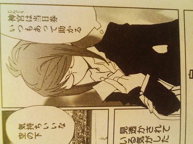 石田敦子 (アナウンサー)の画像 p1_13