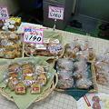Photos: 農産物直売所『松永うの花農園』042