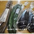 Photos: 峠の朝市購入お野菜