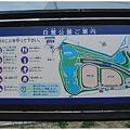 Photos: 白鷺公園案内図