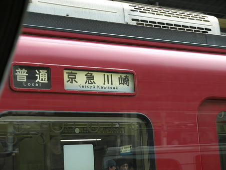 ベイドリーム横濱号車窓14