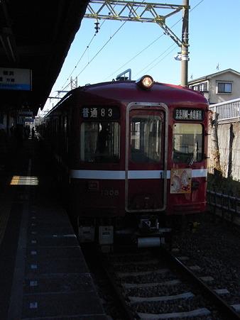1000形(小島新田駅)