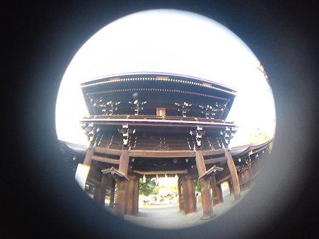 魚眼 神社