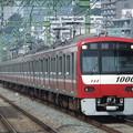 写真: 京急線新1000形 1137F
