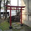 Photos: お穴(熱田神社 内) 1