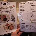 Photos: メニュー1