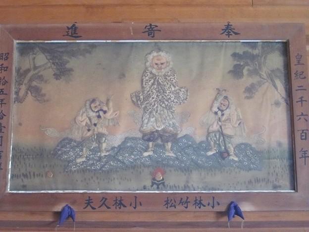 写真: 徳、智恵、降伏の徳を備えた霊験あらたかな当山の守護神で、三鬼大権現という。大小天狗を従えて威大な神通力で衆生を救われる
