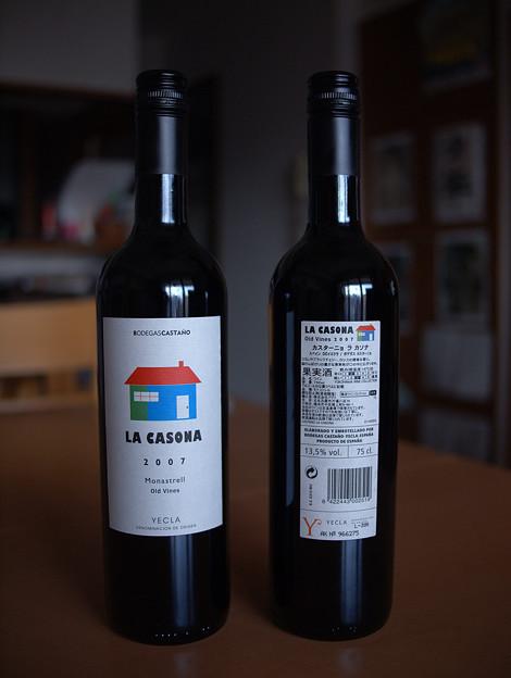Photos: La Casona Monastrell Old Vines 2007