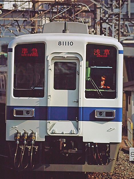 81110  【準急】浅草