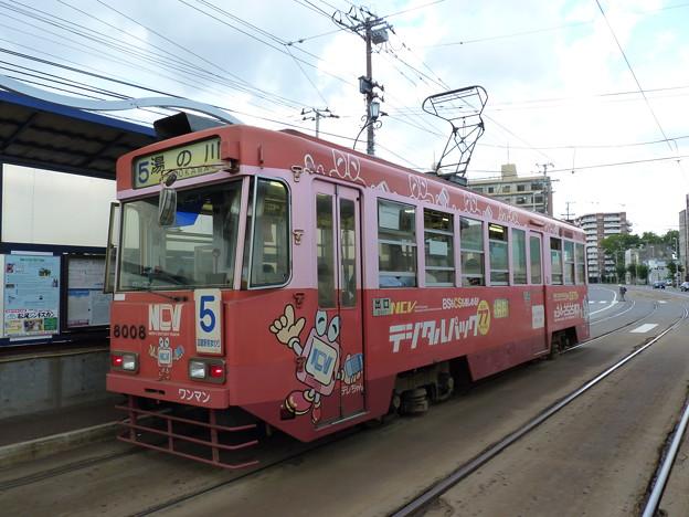 函館市電8000形