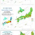 Photos: 人口増減