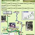 Photos: 美濃コース2和紙の里コース,コース3片知渓谷コース