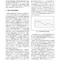 Photos: わが国における自転車道整備に関する歴史的考察(その2)-4