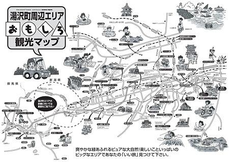 湯沢町観光マップ